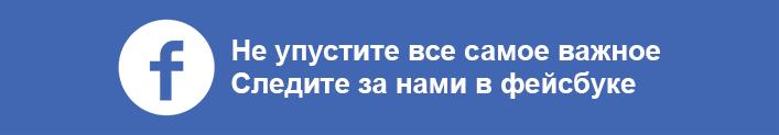 FB ru - Булочки по-восточному: бао, приготовленные в пароварке