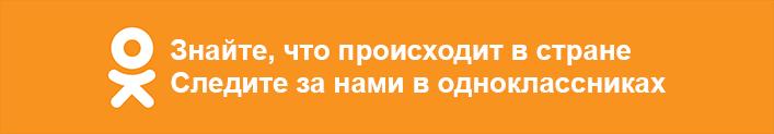 Ok ru - Идеальное зимнее блюдо: кукурузные шарики с мясным рагу