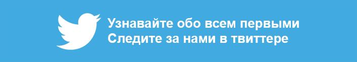Twitter ru - Курник: готовится долго, но он того стоит